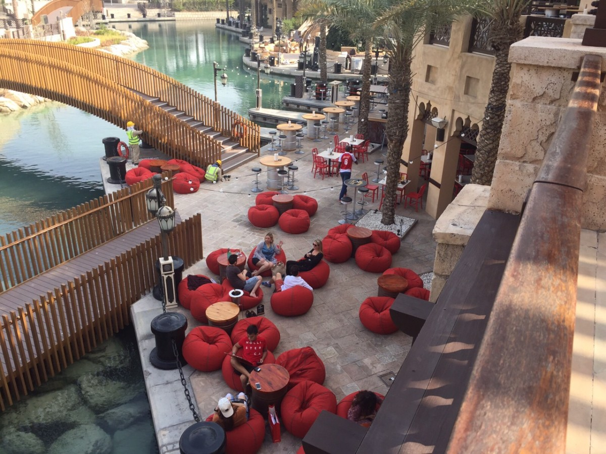 madinat-jumeirah-lounges
