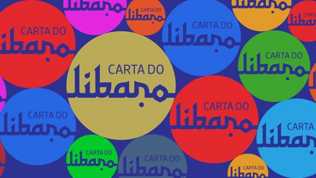 Entrevista para a revista Carta do Líbano