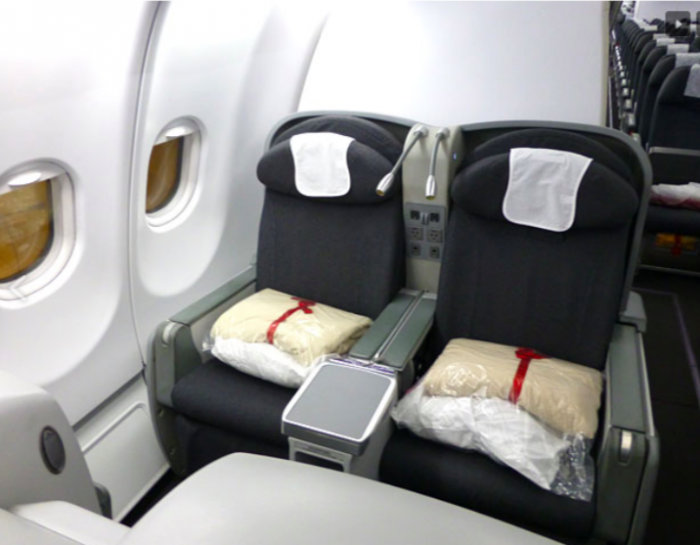 Image result for avianca business class a330